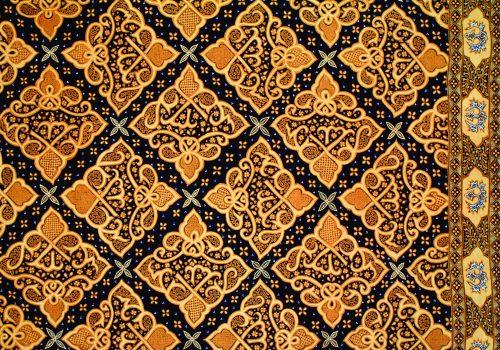 Batik Kudus Motif Kaligrafi